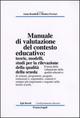 Manuale di valutazione del contesto educativo. Teorie, modelli, studi per la rilevazione della qualità nella scuola