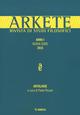 Arkete. Rivista di studi filosofici. Nuova serie (2015). Vol. 1: Ontologie.