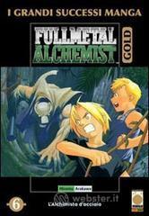 FullMetal Alchemist Gold deluxe - Arakawa Hiromu