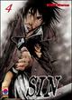 Sin. Vol. 4