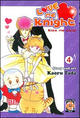 Love me knight. Kiss me Licia. Vol. 4