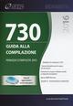 Mod. 730/2016. Guida alla compilazione