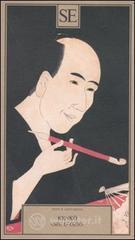 Ore d'ozio - Yoshida Kenko
