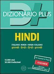 Dizionario hindi. Italiano-hindi, hindi-italiano - Varma Nishu