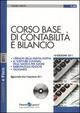 Corso base di contabilità e bilancio. Con CD-ROM