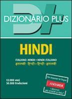 Dizionario hindi. Italiano-hindi, hindi-italiano