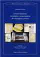 Caratterizzazione, tecnologia e conservazione dei manufatti cartacei