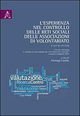 L' esperienza nel controllo delle reti sociali delle assicurazioni di volontariato