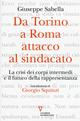 Da Torino a Roma: attacco al sindacato. La crisi dei corpi intermedi e il futuro della rappresentanza