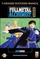 FullMetal Alchemist Gold deluxe. Vol. 3