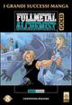FullMetal Alchemist Gold deluxe. Vol. 8