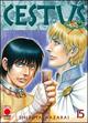 Cestus. Vol. 15
