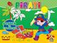 Pirati. Poster da colorare