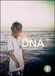DNA. Cicatrici in un fiore di mirto