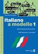 Italiano a modello. Vol. 1