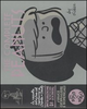 The  complete Peanuts. Vol. 5: Dal 1959 al 1960.