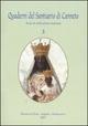 Quaderni del Santuario di Canneto. Temi di riflessione mariana. Vol. 3