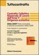 Contratto collettivo nazionale di lavoro dell'Area V Dirigenza scolastica