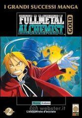 FullMetal Alchemist Gold deluxe