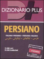 Dizionario persiano. Italiano-persiano, persiano-italiano
