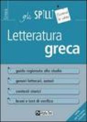 Letteratura greca